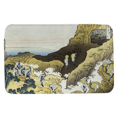Shop Now For The Bloomsbury Market Clair Dawn At Isawa In Kai Province Rectangle Non Slip Bath Rug Polyester In Gray Black Size 17 W X 24 L Wayfair Ibt Shop