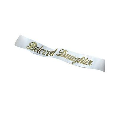 """Sympathy Ribbon """"Beloved Daughter"""" Ribbon by 1-800 Flowers"""