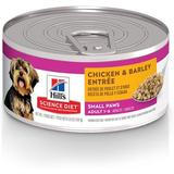 Hill's Science Diet Adult Gourmet Chicken Canned Dog Food, Small & Toy Dogs, 5.8-oz, 24ct
