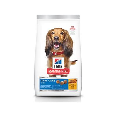 Hill's Science Diet Adult Oral Care Dry Dog Food, 4-lb bag