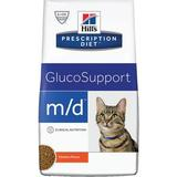 Hill's Prescription Diet m/d Feline Weight Loss - Low Carbohydrate - Glucose Management Dry Cat Food