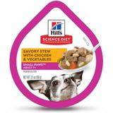 Hill's Science Diet Adult 7+ Small Paws Savory Chicken & Vegetable Stew Dog Food Trays, 3.5-oz, case of 12