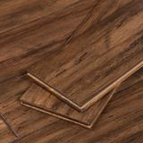 Distressed Bamboo Flooring in Tr...