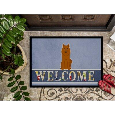 Latitude Run Avicia Retro Diamonds Indoor Dobby Doormat Mat In Red Orange Size Rectangle 6 3 5 X 4 4 5 Wayfair Accuweather Shop